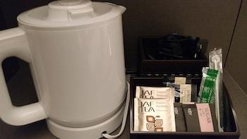NIPPON SEINENKAN HOTEL Coffee and/or Coffee Maker