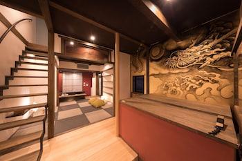 KIRAKU KYOTO GION (NAZUNA KYOTO GION-TEI) Featured Image