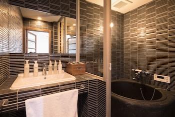 KIRAKU KYOTO GION (NAZUNA KYOTO GION-TEI) Bathroom
