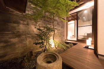 KIRAKU KYOTO GION (NAZUNA KYOTO GION-TEI) Room