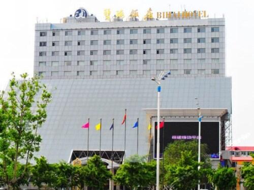 . Bihai Hotel Yantai