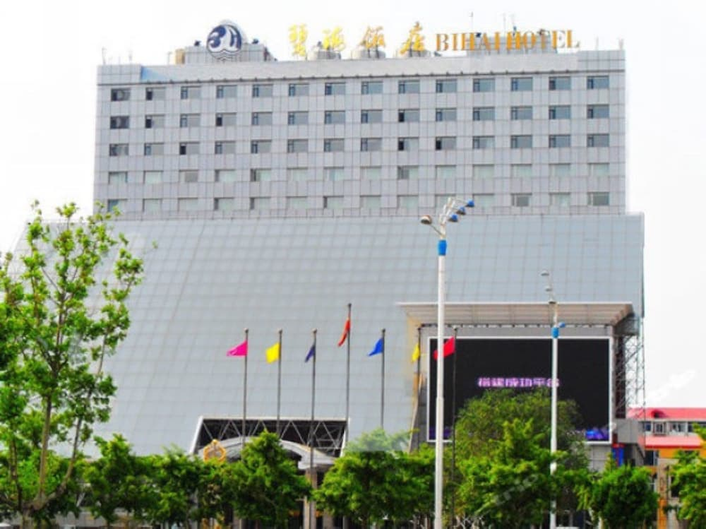 ビハイ ホテル煙台 (烟台碧海饭店)