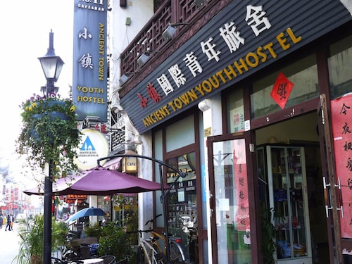 . Huangshan Ancient Town Youth Hostel