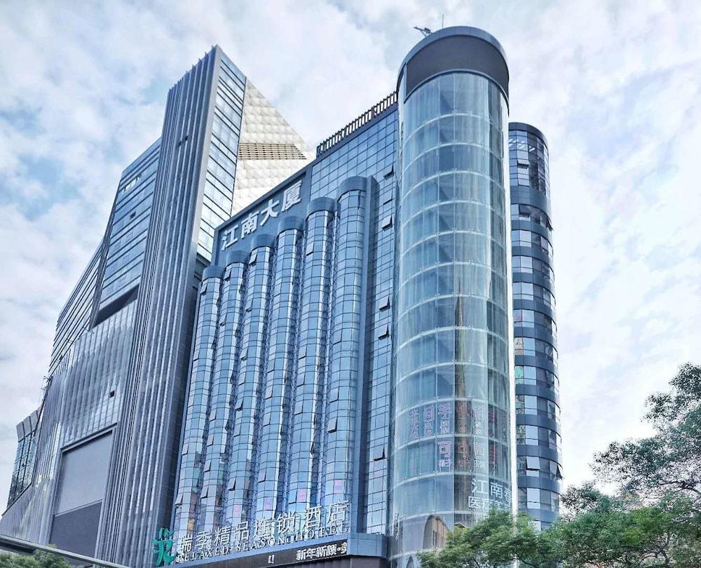 リラックスド シーズン ホテル深セン東門ブランチ (瑞季精品酒店)