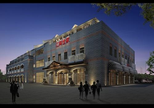 JiangNan Boutique Hotel, Wuxi