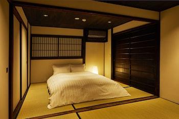 YADORU KYOTO WASHI NO YADO Room