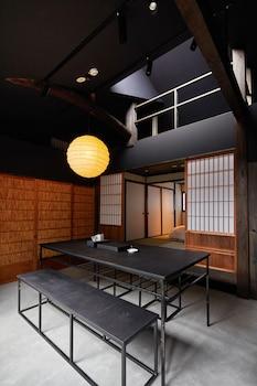 YADORU KYOTO WASHI NO YADO In-Room Dining
