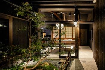 YADORU KYOTO WASHI NO YADO Featured Image