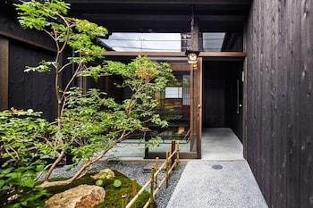 YADORU KYOTO WASHI NO YADO Exterior