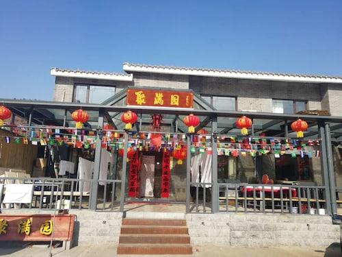 Beijing Ju Man Yuan Triditional Hotel, Beijing