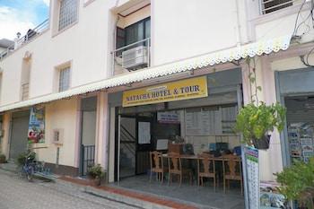 Hotel - Natacha Hotel