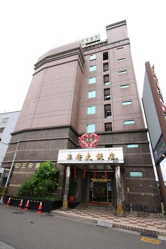 Wang-Fu Hotel, Miaoli