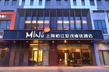 Hotel - MiniMax Hotel Shanghai Songjiang