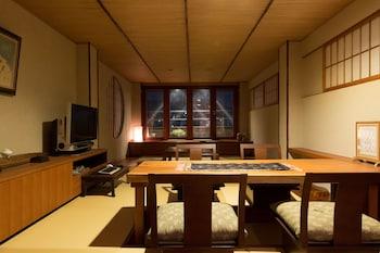 KYOTOYA SAKURA-AN Living Area