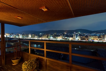 KYOTOYA SAKURA-AN View from Property