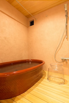 KYOTOYA ROKUJO Deep Soaking Bathtub