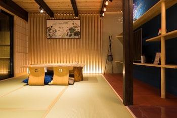 KYOTOYA ROKUJO Living Area