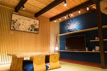 KYOTOYA ROKUJO Room