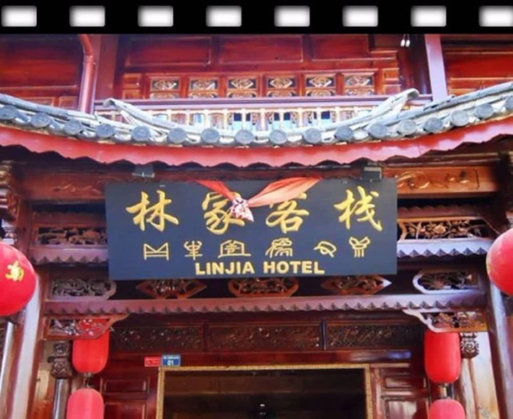 リン クラン ホテル (林家客栈)