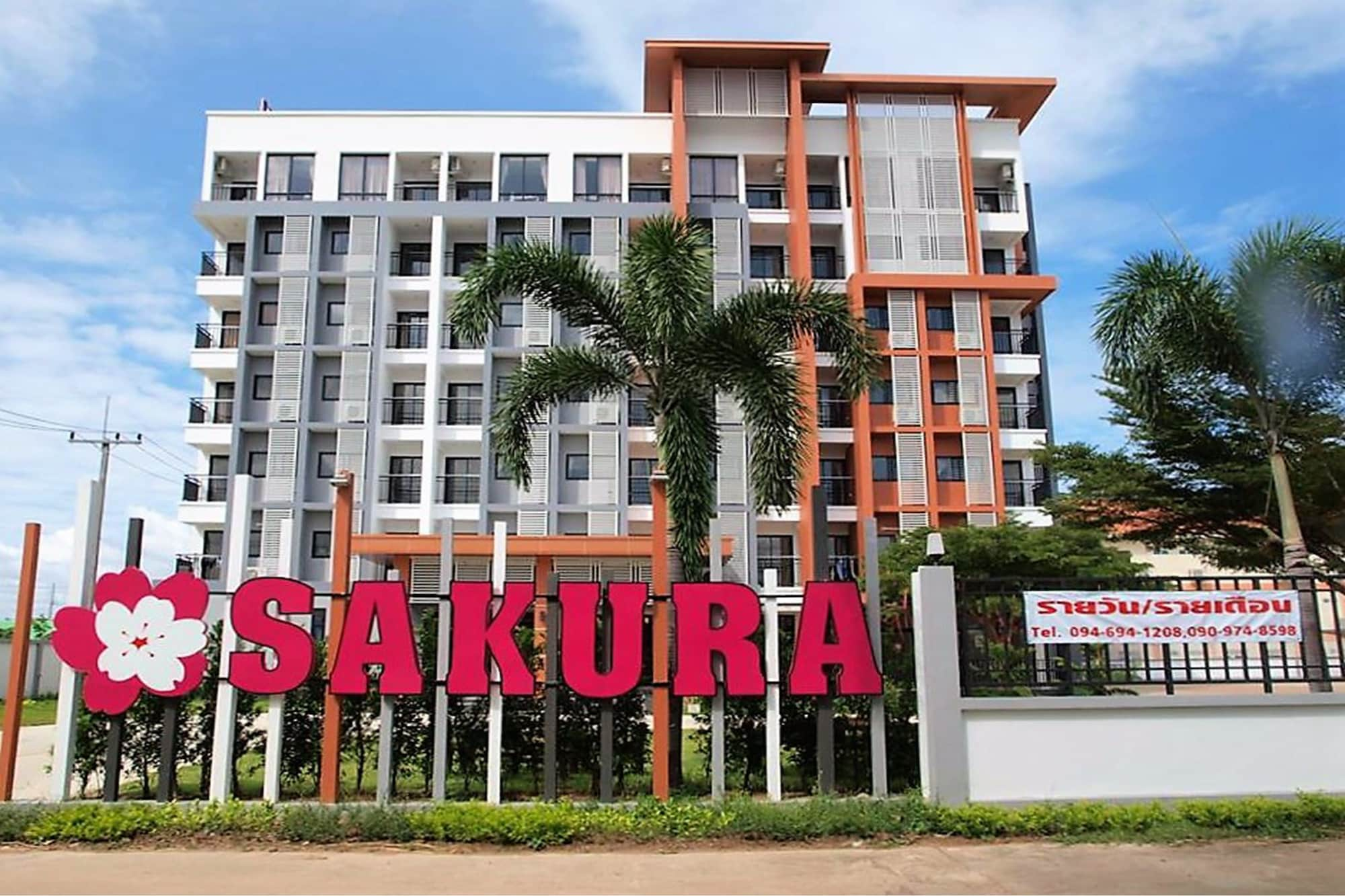 Sakura Boutique Hotel and Residence, Pluak Daeng