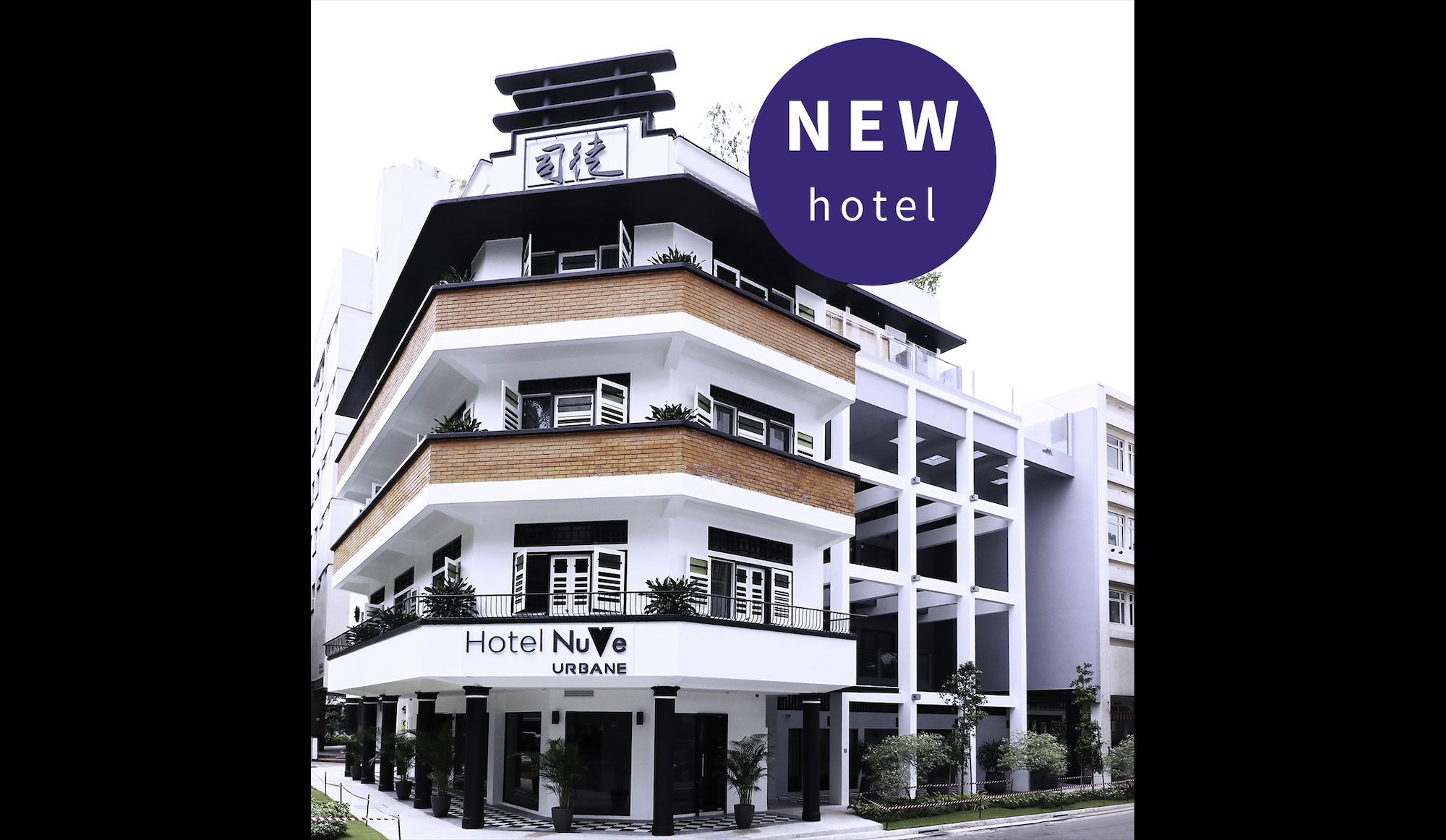 Hotel NuVe Urbane, Rochor