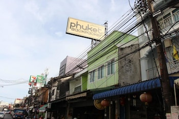 Hotel - Phuket Backpacker Hostel
