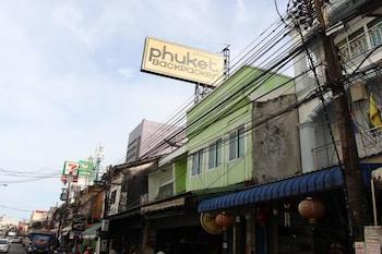 Hotel - Phuket Backpacker Hostel
