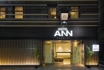 Hotel - HOTEL ANN TSUKIJI