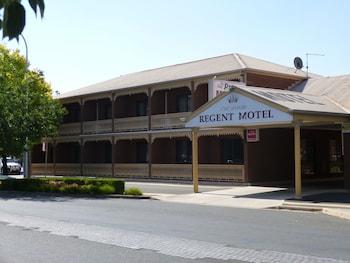 阿爾伯里攝政汽車旅館 Albury Regent Motel