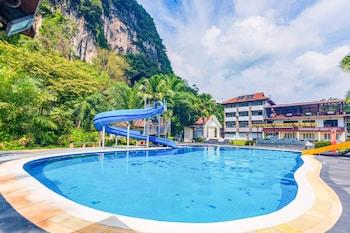 P.N.Mountain Resort