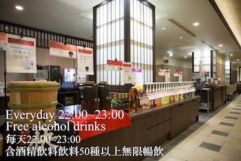 OSAKA HINODE HOTEL NIPPONBASHI Food and Drink