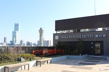 OSAKA HINODE HOTEL NIPPONBASHI Garden