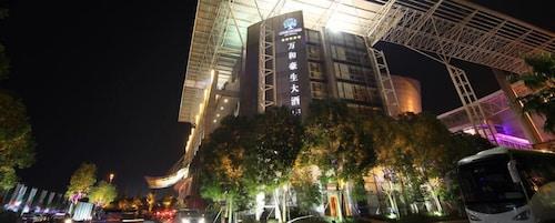 Onehome H.S.Art Hotel Wenzhou, Wenzhou
