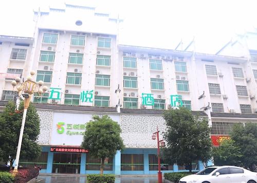 Wuyue Scenic Area hotel - Hengyang, Hengyang