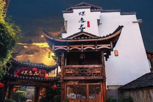 . Dielianhua Cowherd Inn Zhangjiajie