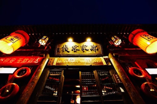 . Zheng Jia Hotel