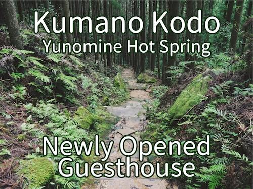 J-Hoppers Kumano Yunomine Guesthouse - Hostel, Kyōtanabe