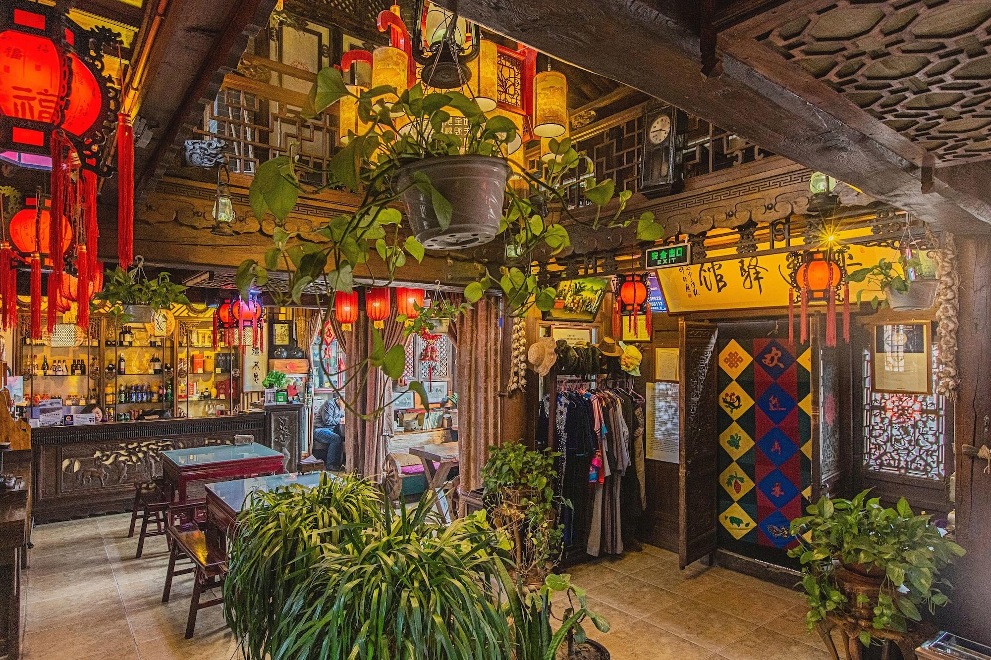Pingyao Yiguan Folk Custom Hotel, Jinzhong