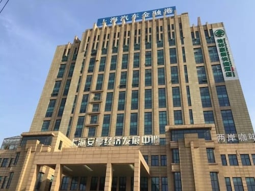 GreenTreeInn JiaDing F1Circuit FangTai HardwareMarket Hotel, Shanghai