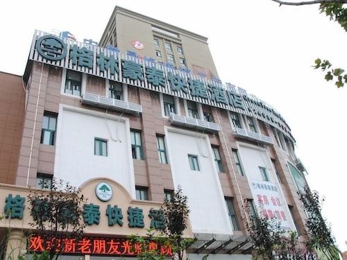 GreenTree Inn Hefei Luyang District North Fuyang Road Luyang Industria, Hefei
