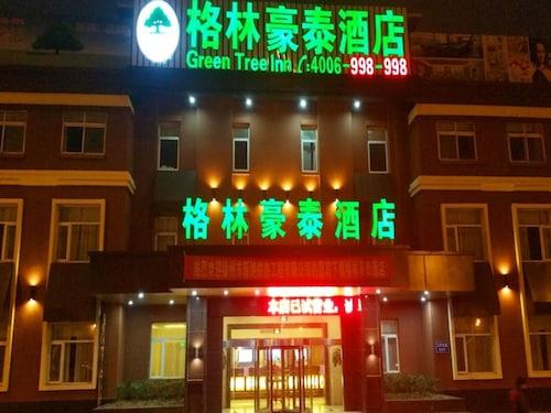. GreenTree Inn JXuZhou East Third Ring Road XCMG Heavy Machinery Hotel