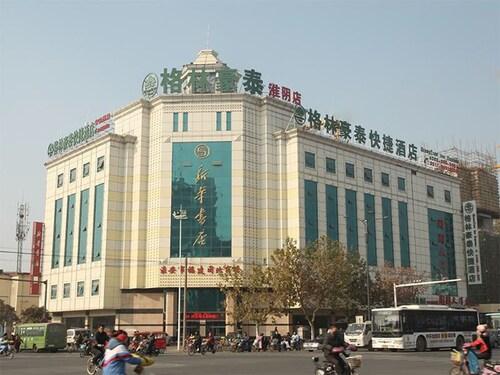 GreenTree Inn Huaian North Beijing Road West Beijing Road Express Hote, Huai'an