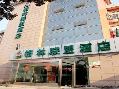 GreenTree Alliance Nantong Chongchuan District West Renmin Road Coach, Nantong