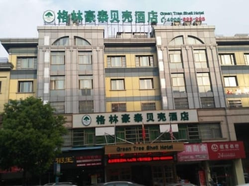 GreenTree Shell Jinhua Yiwu International Commerce City Hotel, Jinhua