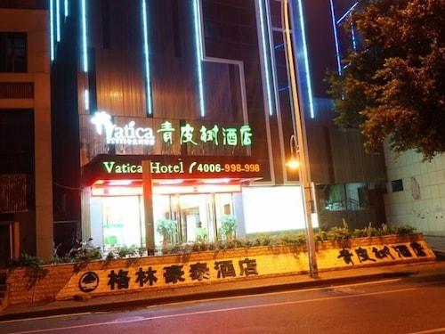Vatica Fuzhou West Second Ring Road Xihu Park Hote, Fuzhou