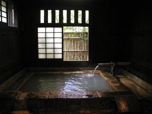 Kurokawaonsen Sanga Ryokan, Minamioguni