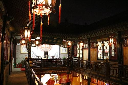 Pingyao Dechang Folks Inn, Jinzhong