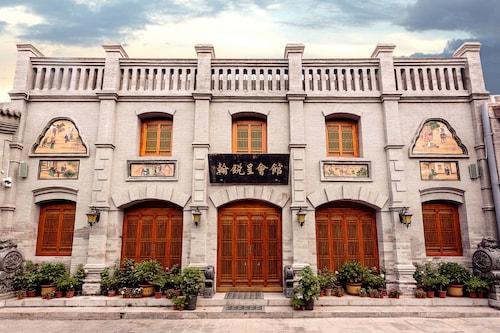 Cheng Rui Han Hotel, Jinzhong
