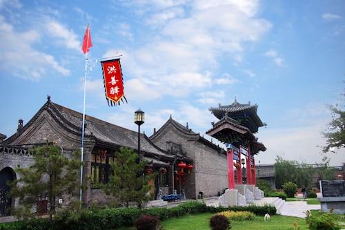 . Hong Shan Yi Hotel