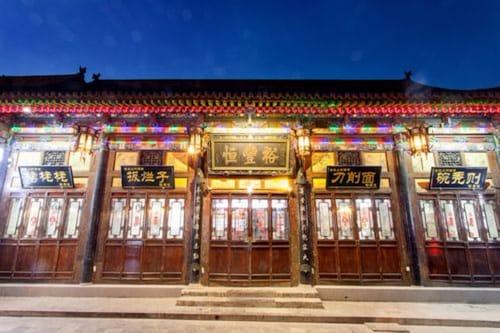 Yu Feng Heng Hotel, Jinzhong